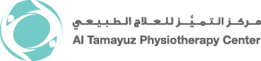 Al Tamayuz Physiotherapy Center